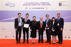 Results of 1st ICC International Commercial Mediation Competition - HK