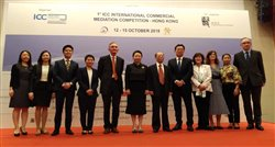 Press release of ICC Mediation Competition - HK