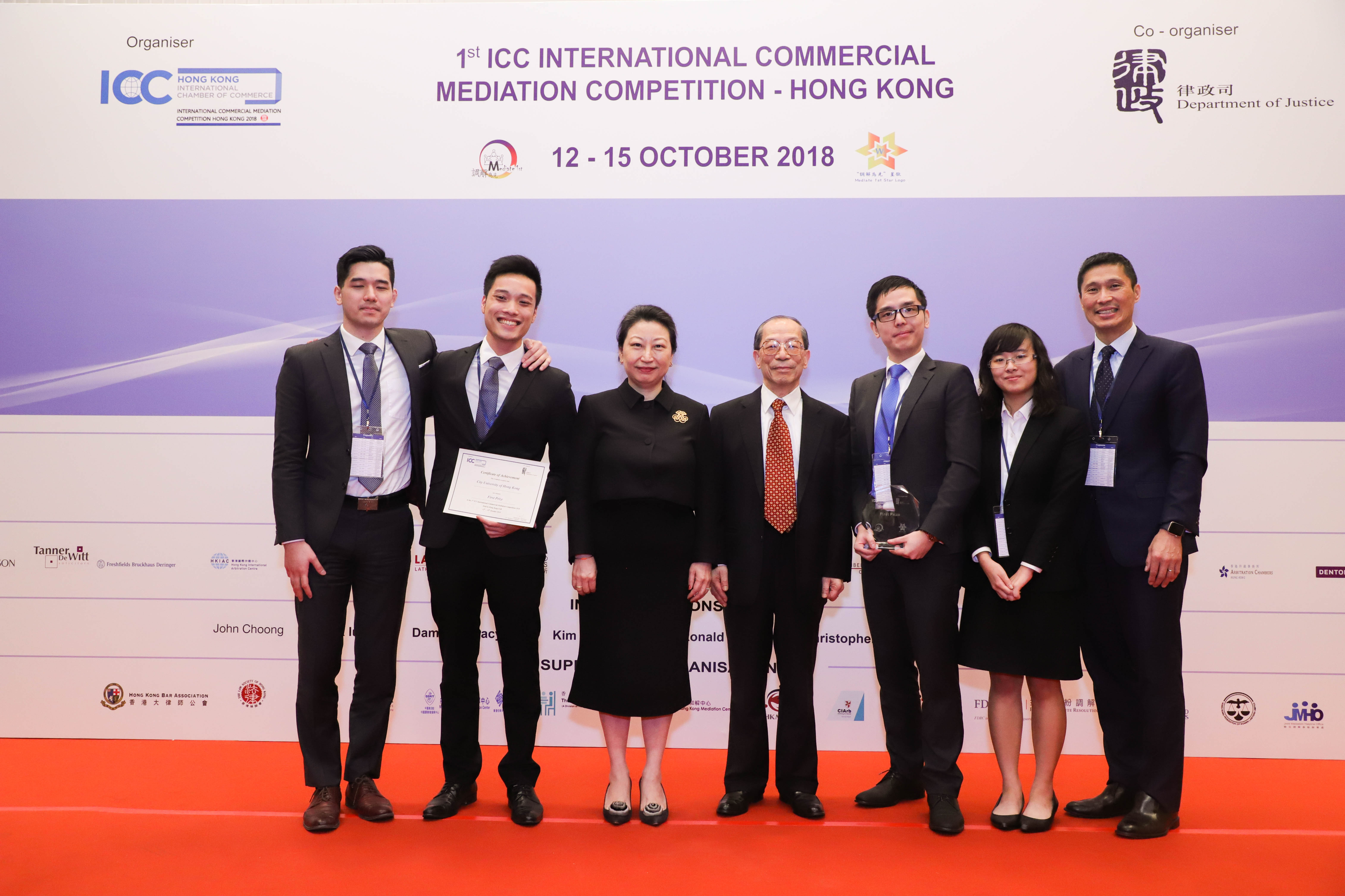 Winners of ICC Mediation Competition - HK
